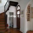 Casa com 12 Salas na R GOIÁS, São Paulo, Higienópolis, por R$ 9.000.000