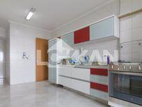 Apartamento com 2 quartos e Area servico, São Bernardo do Campo, Vila Gonçalves, por R$ 255.000