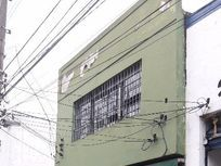 Galpão comercial para locação, Cambuci, São Paulo.