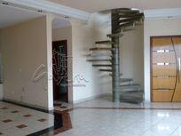 Cobertura com 4 quartos e Piscina, São Caetano do Sul, Santo Antônio, por R$ 1.200.000
