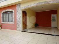 Casa à Venda em Parque Residencial Vila União