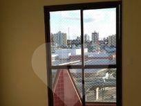 Comercial com 3 quartos, Sorocaba, Vila Lucy, por R$ 3.500