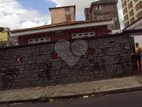 Casa à Venda em Fátima