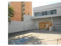 Prédio Comercial em São Paulo - Vila Madalena
