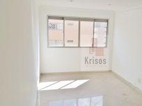 Apartamento com 2 quartos e Aceita negociacao na AV ENGENHEIRO HEITOR ANTÔNIO EIRAS GARCIA, São Paulo, Jardim Esmeralda
