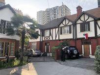 Se Vende Preciosa Casa de dos niveles 212.40 m², Las Condes