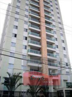 "Apartamento Residencial à venda, <span itemprop=""addressLocality"">Santana</span>, São Paulo - AP3303."