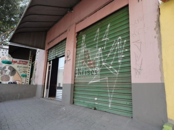 SALÃO COMERCIAL 20M² NO BUTANTÃ