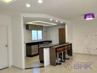 Casa com 3 quartos e 3 Vagas, São Paulo, Vila Invernada, por R$ 590.000