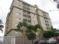 Apartamento à venda 3 dormitórios, Vila Monteiro, Piracicaba.PERMUTA