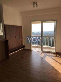 Apartamento com 2 quartos e Suites na AV ÔMEGA, Barueri, Empresarial 18 do Forte, por R$ 1.950