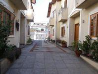 Villagio Caetanopolis - PQ.Continental
