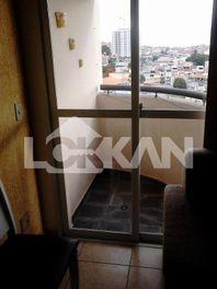 Apartamento com 2 quartos e Vagas, Diadema, Centro, por R$ 230.000