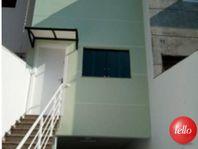 Casa com 3 quartos e Area servico na Rua Antúrios, São Paulo, Vila Carrão, por R$ 590.000
