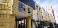 Vendo Caribe - Honduras 77 m² Nascente 3 Quartos 2 WCs 1 Vaga na Ponta Verde