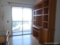 Apartamento com 3 quartos e Sala jantar na Rua Corinto, São Paulo, Butantã, por R$ 1.700