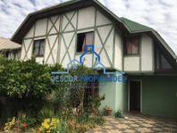 Se Vende Hermosa Casa 2 pisos, Condominio, San Miguel