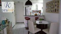 Apartamento no Guararapes